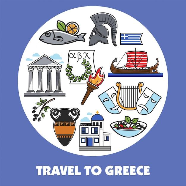 Viaje al cartel promocional de grecia con símbolos nacionales Vector Premium