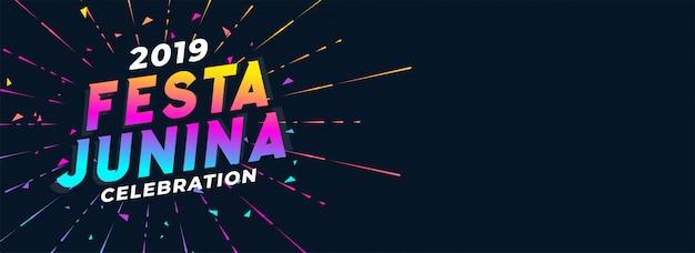 Vibrante celebración de fiesta junina 2019. vector gratuito