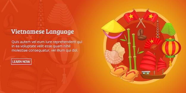 Vietnam banner horizontal, estilo de dibujos animados Vector Premium