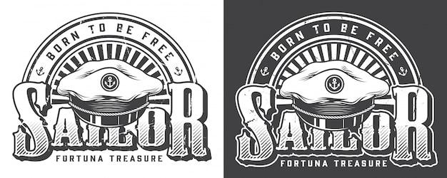 Vintage logo marino y náutico vector gratuito