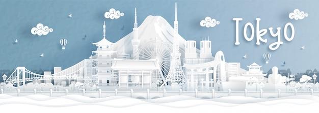 Vista panorámica del horizonte de la ciudad de tokio con monumentos famosos del mundo Vector Premium