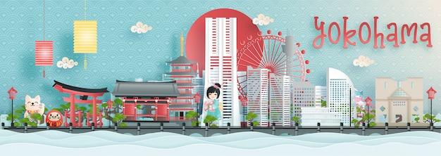 Vista panorámica del horizonte de la ciudad de yokohama con monumentos famosos de japón Vector Premium