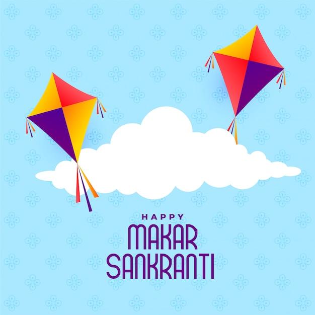 Volando cometas y tarjeta de festival de makar sankranti en la nube vector gratuito