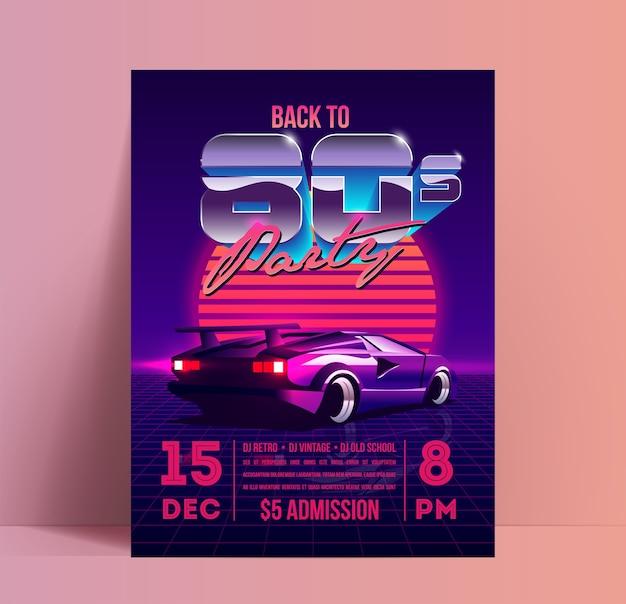 Volver al cartel de la fiesta o plantilla de volante con vaporwave retro o ilustración estética de onda sintética del superdeportivo vintage al atardecer sobre fondo púrpura. Vector Premium