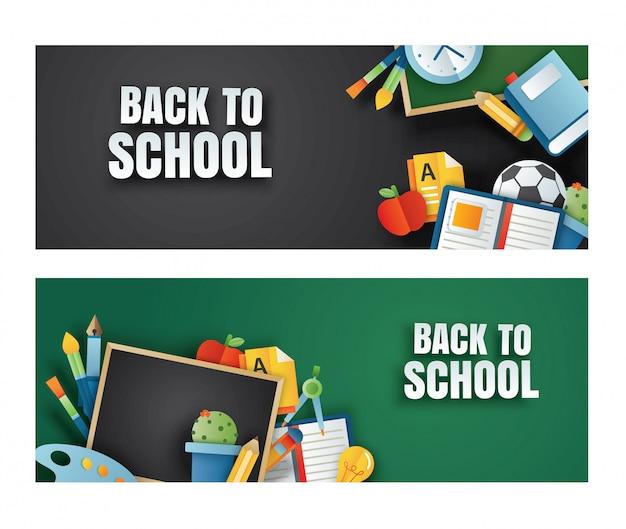 Volver a la bandera de la escuela con elementos de educación en la pizarra Vector Premium