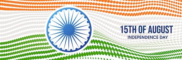 15. august unabhängigkeitstag indien Premium Vektoren