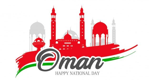 18. november nationalfeiertag von oman Premium Vektoren