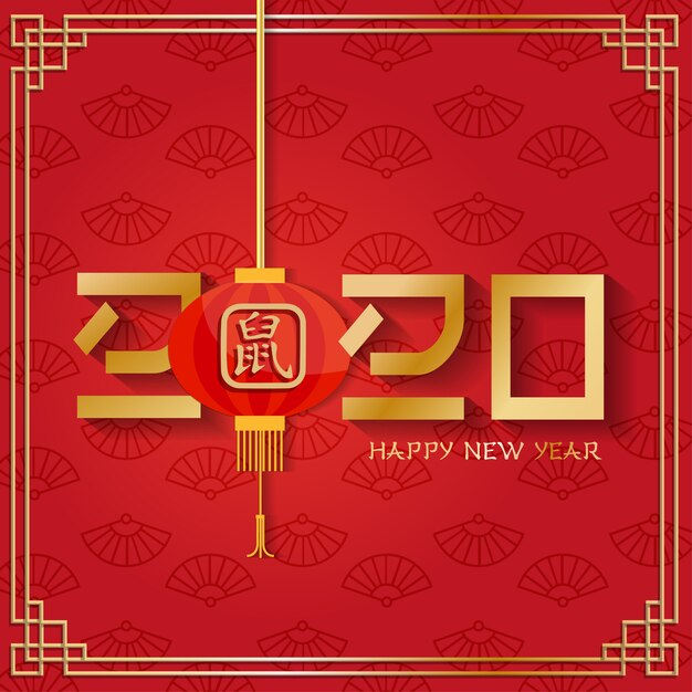 2020 chinesisches neujahrsfestjahr der rattengrußkarte und der chinesischen papierlaterne mit schatten. goldene kalligraphie von 2020, hieroglyphenratte Premium Vektoren