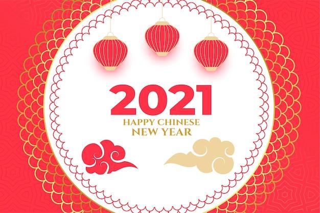 2021 chinesisches neujahr mit rosa laterne dekorativ Kostenlosen Vektoren