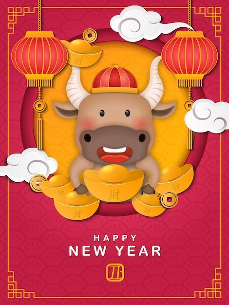 2021 chinesisches neujahr von niedlichen cartoon-ochsen und goldener barren-spiral-kurvenwolkenlaterne. chinesische übersetzung: neues jahr des ochsen. Premium Vektoren