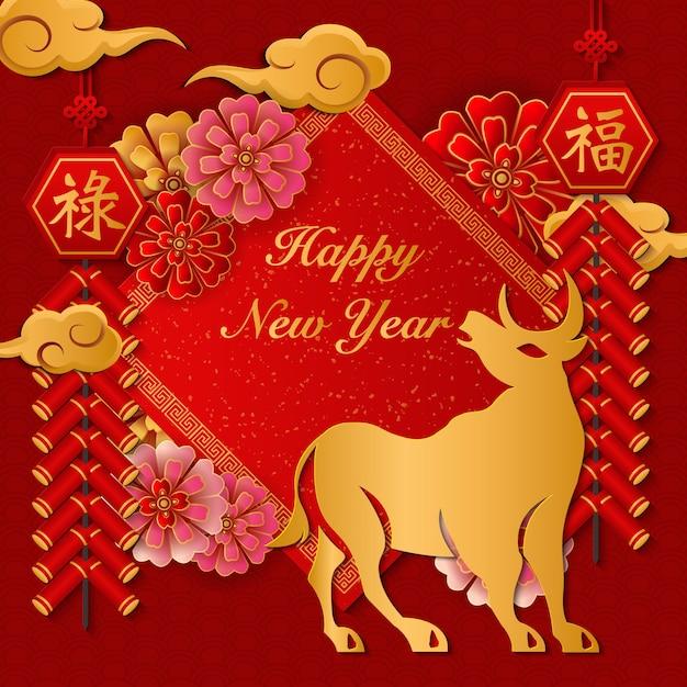 2021 frohes chinesisches neujahr goldrelief ochsenblume feuerwerkskörper wolke und frühling couplet. Premium Vektoren