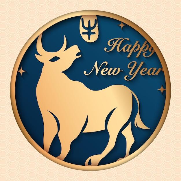 2021 frohes chinesisches neujahr mit goldenem relief ochse und spiralkurvenwolke. Premium Vektoren