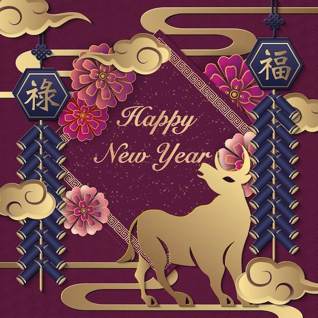 2021 frohes chinesisches neujahr von ochse golden lila relief blume feuerwerkskörper wolke und frühling couplet. Premium Vektoren