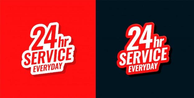 24 stunden service alltägliches konzept aufkleber design Kostenlosen Vektoren