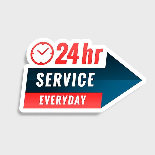 24-stunden-service-etikett für den ganzen tag Kostenlosen Vektoren