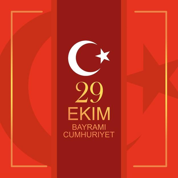 29 ekim cumhuriyet bayrami kutlu olsun Premium Vektoren