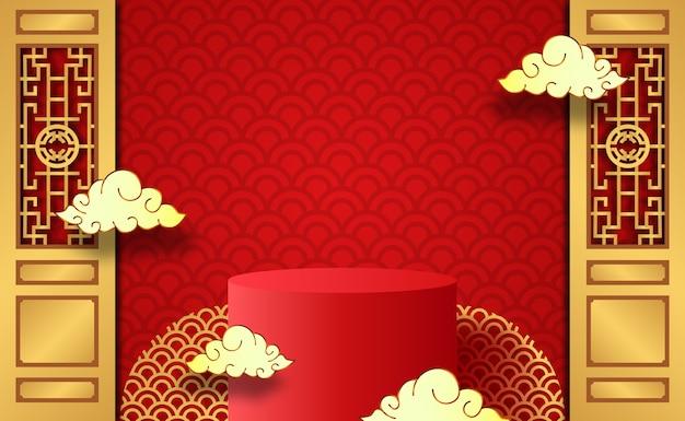 3d zylinder podium produktanzeige für chinesisches neujahr mit roter farbe und wolkendekoration Premium Vektoren