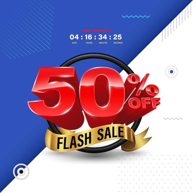 50 prozent flash sale banner illustration für werbewerbung. Premium Vektoren