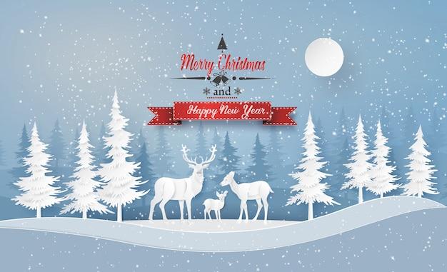 Abbildung der wintersaison und des weihnachtstages Premium Vektoren
