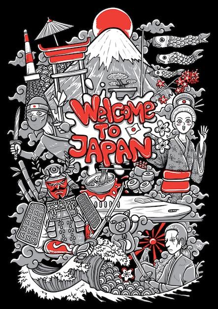 Abbildung von japan-kulturen und von marksteinen Premium Vektoren