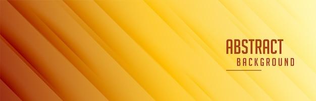 Abstrakte goldene fahne mit streifenmuster Kostenlosen Vektoren