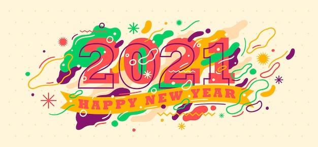 Abstrakte neujahrsgrußkarte. Premium Vektoren