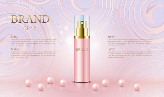 Abstrakte rosengoldschablone für kosmetisches produkt Premium Vektoren