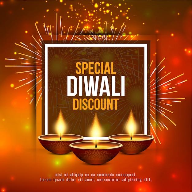 Abstrakter glücklicher diwali-festivalangebothintergrund Kostenlosen Vektoren