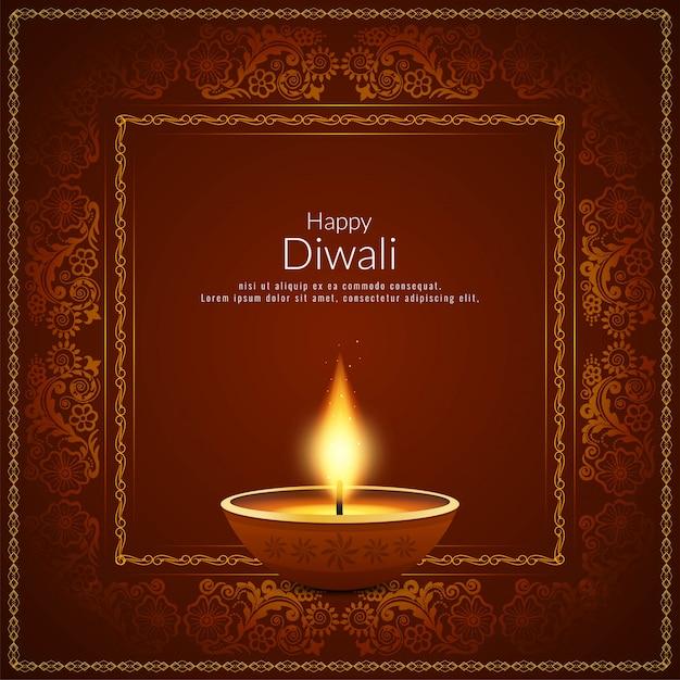 Abstrakter glücklicher diwali indischer festivalhintergrund Kostenlosen Vektoren