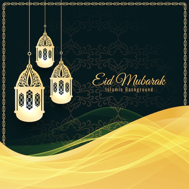 Abstrakter islamischer dekorativer Hintergrund Eid Mubarak Kostenlose Vektoren