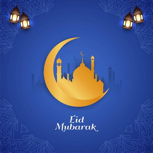 Abstrakter islamischer eid mubarak-festivalblauhintergrund Kostenlosen Vektoren