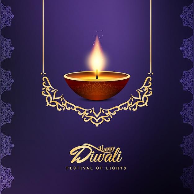 Abstrakter schöner glücklicher diwali-festivalhintergrund Premium Vektoren