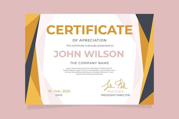 Abstraktes geometrisches zertifikatkonzept für schablone Kostenlosen Vektoren