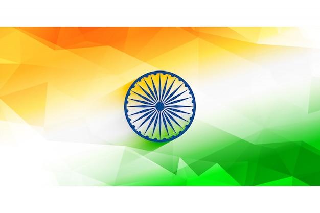 Abstraktes indisches flaggenhintergrunddesign Kostenlosen Vektoren