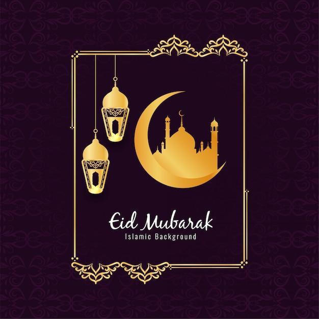 Abstraktes islamisches festival eid mubaraks Kostenlosen Vektoren