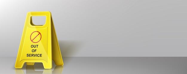 Achtung gelbes warnschild, außer betrieb banner Kostenlosen Vektoren