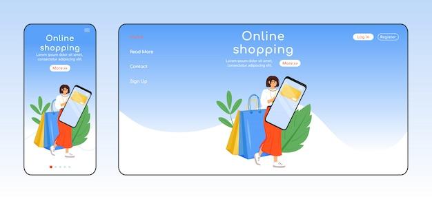 Adaptive landingpage-farbvorlage für online-einkäufe. internet store mobile und pc homepage layout. marktplatz einseitige website-benutzeroberfläche. plattformübergreifende e-commerce-webseite Premium Vektoren