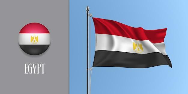 Ägypten, das flagge auf fahnenmast und runder symbolillustration schwenkt Premium Vektoren