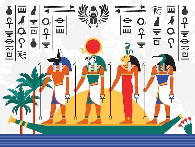 Ägypten flache bunte illustration Kostenlosen Vektoren