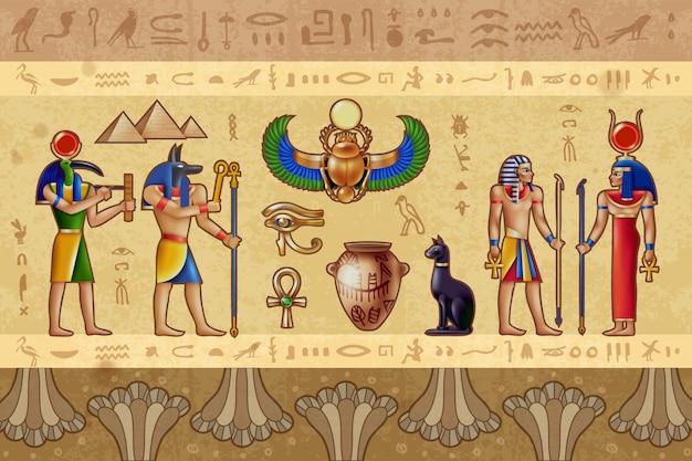 Ägypten horizontale abbildung Kostenlosen Vektoren