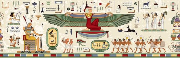 Ägyptische hieroglyphe und symbolalte kultur singen und symbolisieren. altes ägyptisches wandbild. ägyptische mythologie. Premium Vektoren