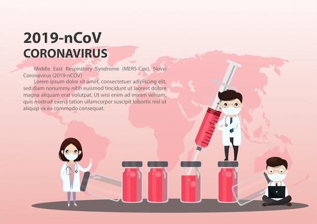 Ärztliche beratung und unterstützung, illustration des medizinischen dienstes, coronavirus Premium Vektoren