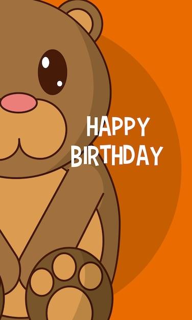 Alles Gute zum Geburtstag süße Karte | Download der Premium Vektor