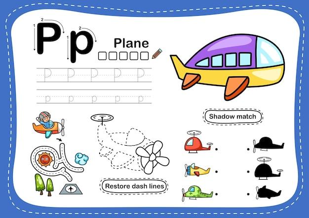 Alphabet buchstabe p-ebene übung mit cartoon-vokabular Premium Vektoren