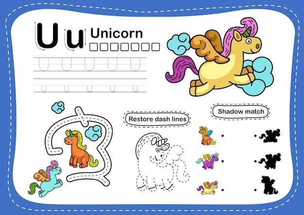 Alphabet buchstabe u-einhorn übung mit cartoon-vokabular Premium Vektoren