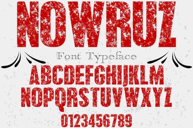 Alphabet schriftdesign nowruz Premium Vektoren