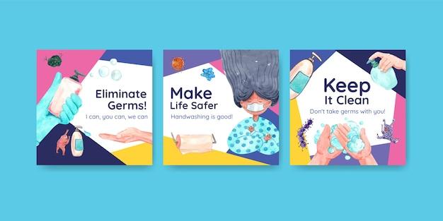 Anzeigenvorlage mit globalem handwaschtag-konzeptdesign für werbung und flugblattaquarell Kostenlosen Vektoren