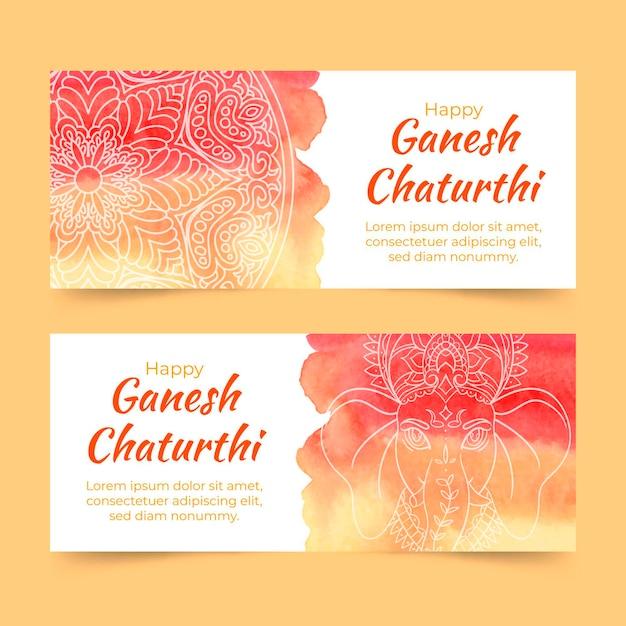 Aquarell ganesh chaturthi banner Kostenlosen Vektoren