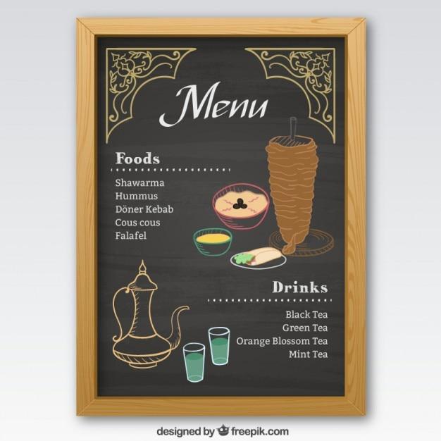 Arabisch-menü in tafel Kostenlosen Vektoren