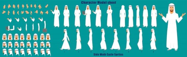 Arabische geschäftsmann charakter modell blatt mit walk zyklus animation sprites blatt Premium Vektoren